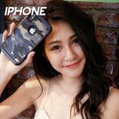 IPHONE X/8/7/6系列 軍風個性迷彩二合一全包防摔手機殼(三色)【CAS249】