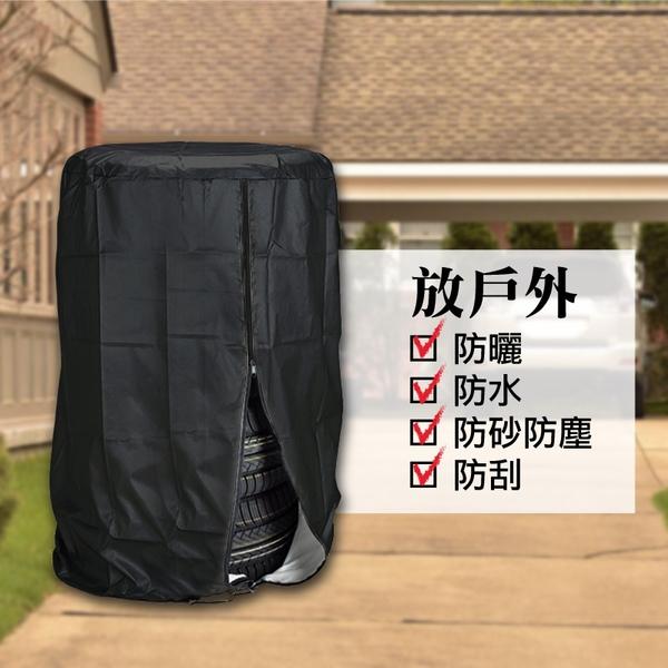 汽車輪胎鋁圈防塵罩 台灣出貨 汽車輪胎罩 輪胎保護罩 輪胎防曬罩–時光寶盒8477