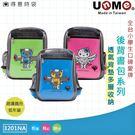 UnME 兒童書包 後背包 可愛機器人 立體造型拉鍊 反光條設計 多層收納 3201 得意時袋