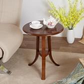 美式實木小圓桌圓形茶几簡約小戶型沙發邊幾角幾小茶几現代經濟型WD  一米陽光