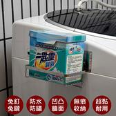 【易立家Easy+】洗衣粉架 304不鏽鋼無痕掛勾 瓶罐收納置物架玫瑰金貼片