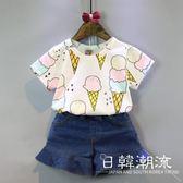 2019韓版童裝女童夏季新款甜美冰激凌百搭短袖T恤0118