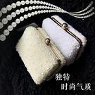 新娘手包女珍珠包晚宴包名媛手拿包手工縫禮服包【蘇迪蔓】