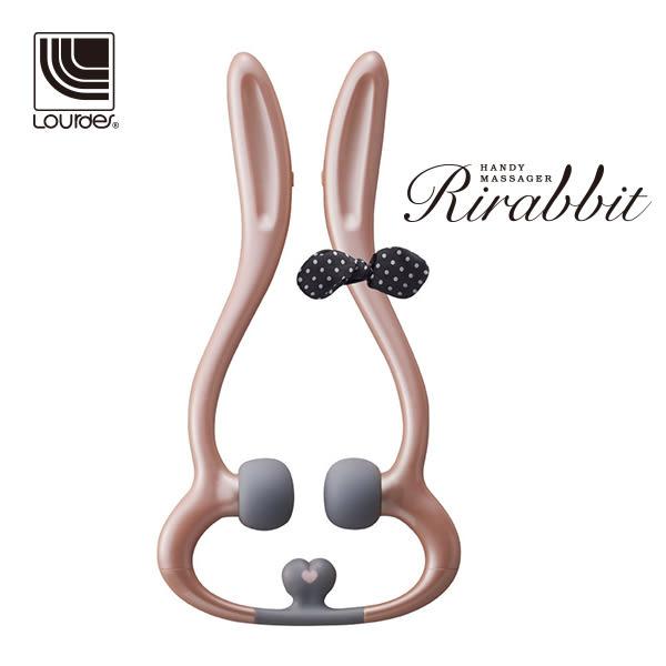 Lourdes兔子造型手持震動肩頸按摩器(粉紅色)3400pk