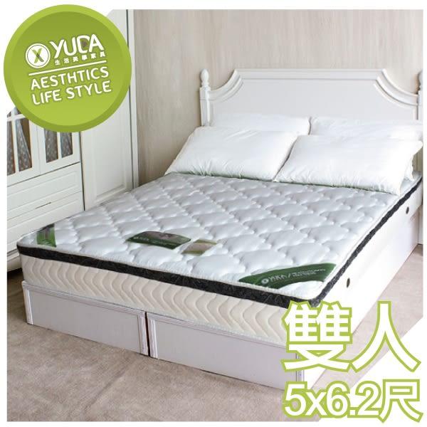 獨立筒床墊【YUDA】 英式舒眠【3M防潑水+天然乳膠+厚度22cm】 5尺 雙人 獨立筒床墊/彈簧床墊