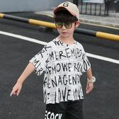 男童短袖T恤 童裝男童t恤夏季短袖2020年新款純棉夏裝中大童兒童嘻