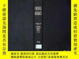 二手書博民逛書店CHEMICAL罕見ABSTRACTS VOLUME 90 1979 GENERAL SUBJECT INDEX(