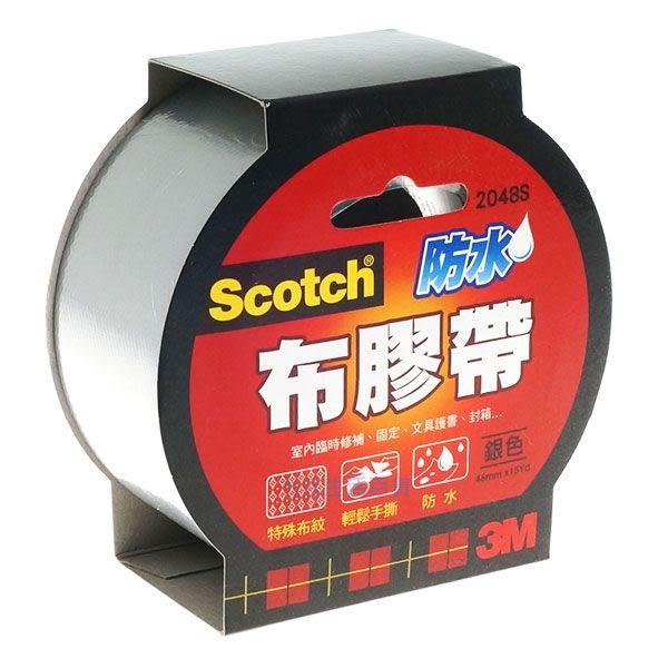 【九元生活百貨】3M 48mm防水布膠帶/銀 防水膠帶