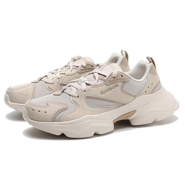 REEBOK 休閒鞋 老爹鞋 ROYAL AADORUN 奶茶色 復古 厚底 經典 休閒 女(布魯克林) FW6351