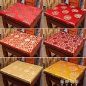 中式紅木沙發坐墊可拆洗餐椅坐墊皇宮圈茶椅太師椅墊定做海綿坐墊【免運快出】