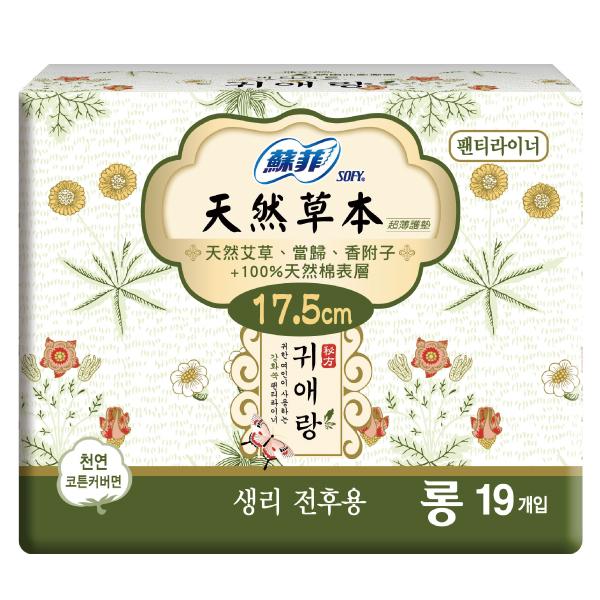 蘇菲天然草本衛生棉 (超薄護墊) 17.5cm 19片入 *維康
