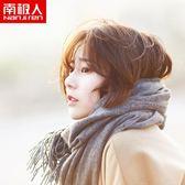 南极人围巾女冬季纯色韩版秋百搭仿羊绒毛厚保暖长款流苏披肩两用『潮流世家』