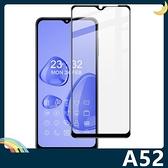 三星 Galaxy A52 全屏弧面滿版鋼化膜 3D曲面玻璃貼 高清原色 防刮耐磨 防爆抗汙 螢幕保護貼