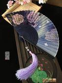 中國風扇子紫色系漸變牡丹扇蝴蝶復古典女折扇子工藝扇禮品扇夏季 全館免運