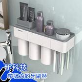 【巴芙洛】新科技吸力 牙刷架 漱口杯架(3口杯)  免打孔 免釘 免鑽 無痕 瀝水