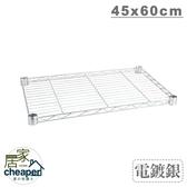 【居家cheaper 】層架 電鍍網片45X60CM 1 入鞋架行李箱架衛生紙架層架鐵架