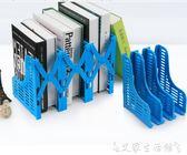 折疊立書夾大號書靠可伸縮書立架創意學生書立多功能書架簡易桌上 LX 【7月優惠】