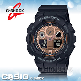 CASIO手錶專賣店 GA-100MMC-1A G-SHOCK 雙顯男錶 橡膠錶帶 黑X玫瑰金 防水200米 GA-100MMC