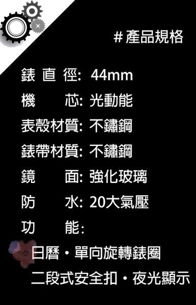 CITIZEN 星辰 (BN0191-80L)光動能 男錶 藍/44mm