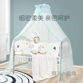 兒童蚊帳全罩式通用帶支架小孩公主新生寶寶防蚊罩遮光落地 ATF 魔法鞋櫃