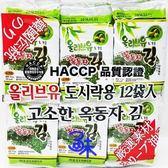 (韓國零食)橄欖油海苔 1包54 公克/12入【8809094844406】