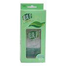 綠的乾洗手清檸香60ml...