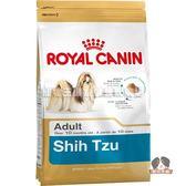 【寵物王國】法國皇家-PRT24西施成犬專用飼料1.5kg