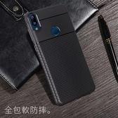 華碩 ZenfoneMaxPro ZB555KL ZB601KL ZB602K 手機殼 三角紋系列 軟殼 全包 減震防摔 保護殼 商務 手機套