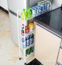 廚房收納冰箱邊夾縫置物架可行動雜物架窄衛生間整理架縫隙收納架MQ 依凡卡時尚