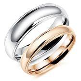 時尚簡約鈦鋼指環 電鍍玫瑰金情侶戒指  情侶對戒 全館滿千89折