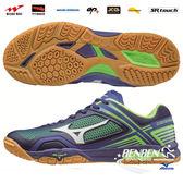 美津濃 MIZUNO 男桌球鞋 WAVE MEDAL Z (藍綠) 橡膠大底 81GA171001【 胖媛的店 】
