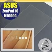 【Ezstick】ASUS ZedPad 10 M1000 C P023 專用 鏡面鋼化玻璃膜 靜電吸附