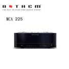 【勝豐群新竹音響】Anthem MCA2...