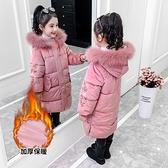 羽絨外套秋冬羽絨服 韓版外套中大童上衣 加絨棉服洋氣風衣兒童夾克外套 女孩棉衣潮流女童外套
