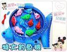 麗嬰兒童玩具館~幼幼baby專屬-特特特大款聲光彩色釣魚組-造型可愛雙釣桿