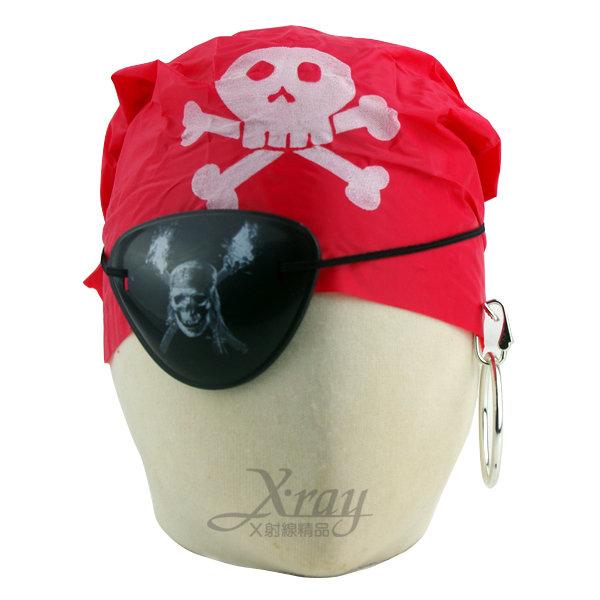 節慶王【W903686】海盜眼罩耳環加頭巾-隨機出貨,魔術表演/神鬼奇航/尾牙/海盜裝/萬聖節/海賊