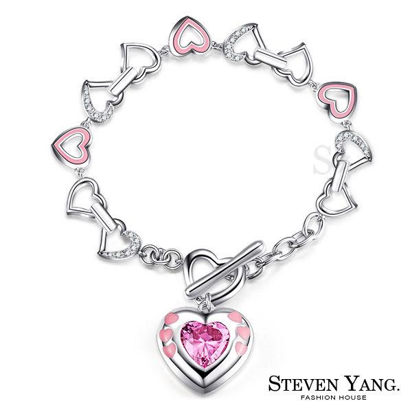 手鍊STEVEN YANG正白K飾「公主愛心」T字扣愛心 俏麗甜美風