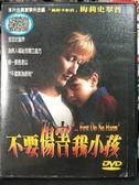 影音專賣店-P02-392-正版DVD-電影【不要傷害我小孩】-梅莉史翠普