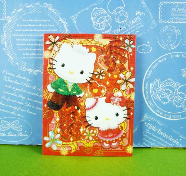 【震撼精品百貨】Hello Kitty 凱蒂貓~紅包袋組~炮竹【共1款】
