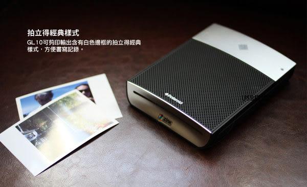 Polaroid GL10 拍立得 隨身印表機 附10張相紙 環球公司貨 免運費