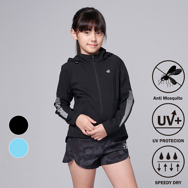 【BATIS 巴帝斯】抗 UV 防風透氣運動外套 - 女童 - 兩色