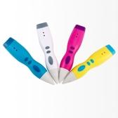 3d打印筆兒童立體涂鴉耗材益智玩具智能創意禮品低溫