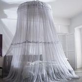 白灰色圓頂蚊帳吊頂落地公主風床幔免安裝子母床圓床帳子1.8m雙人yi