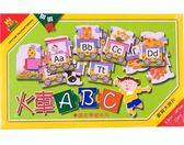 【理特尚】拼拼樂系列-火車ABC