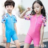 女童男童連體學生泳裝 小中大童寶寶男女孩溫泉防曬兒童泳衣 TR191『寶貝兒童裝』
