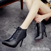 加絨短靴歐美繫帶女式細跟高跟鞋子女士尖頭馬丁靴 中秋特惠
