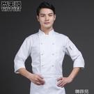 廚師服 酒店廚師工作服長袖冬西餐廳廚房衣服後廚服裝布盤扣中國風廚師服 韓菲兒