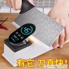 家用電動磨刀神器高精度多功能磨刀機全自動小型菜刀廚房磨刀石 全館鉅惠