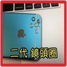 [Q哥] iPhone 6 6+【二代鏡頭圈】【B26】防鏡頭摩擦 又不會卡到玻璃貼 鏡頭框 保護 罩 手機殼