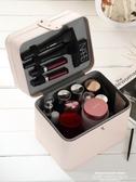 化妝包女大容量多功能簡約便攜大號化妝品收納包網紅手提化妝箱 聖誕交換禮物